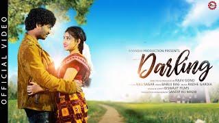 Darling - Sambalpuri Song (Nil Sagar)