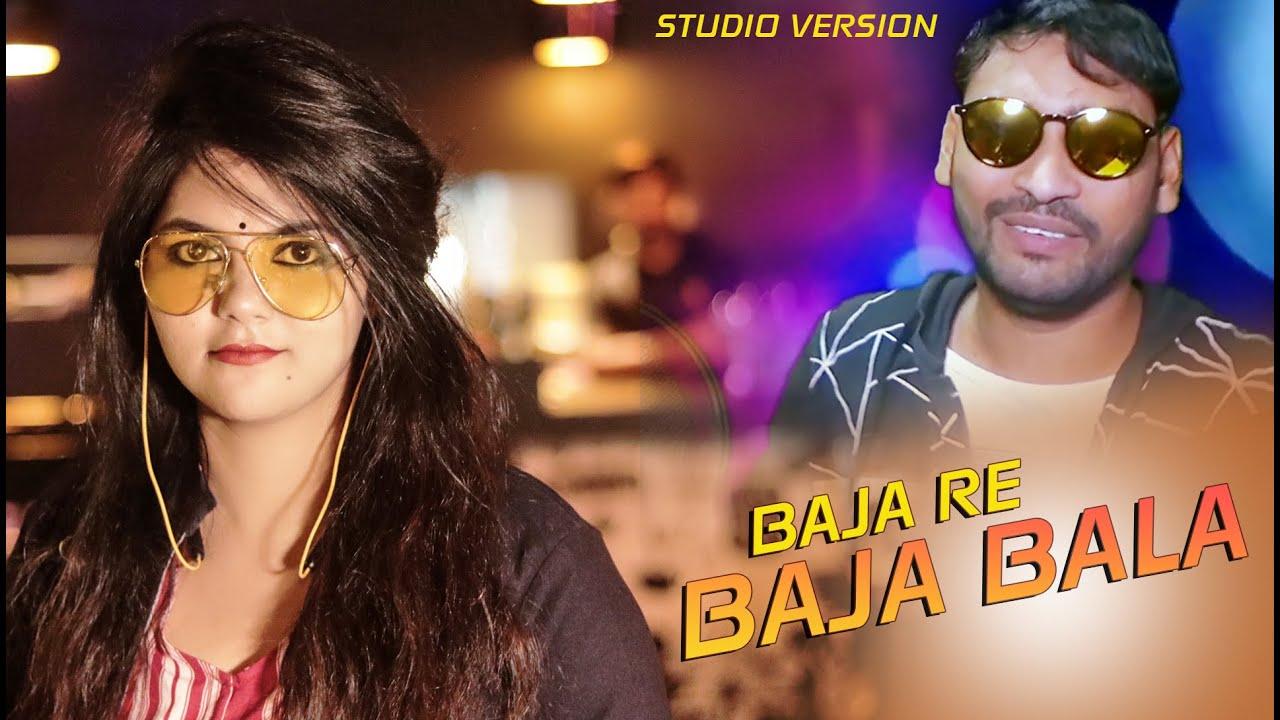 Baja Re Baja Bala (Ruchismita Guru, Prasanta Naik)