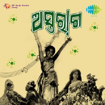 Biswa Jibana He (Bani Jayaram)