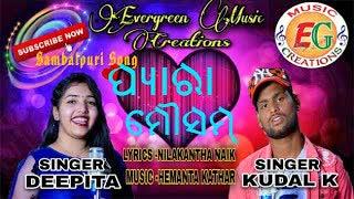 Pyara Mousam (Kundal K Chhura, Depita Swain)