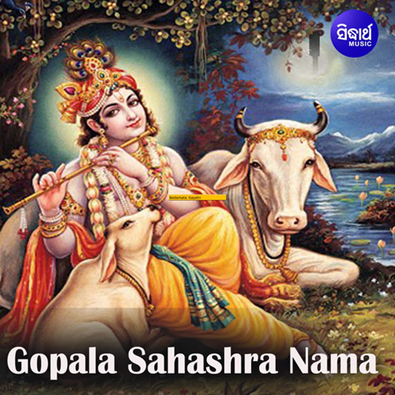 Gopala Sahashra Nama 4 (Dr Suchitra Mohapatra)