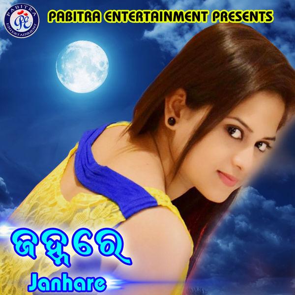 Janha Re Janha Re Mora Priya Ku Kahibu Mane Pakauchi Tare Kahi Jane (Shakti Mishra)