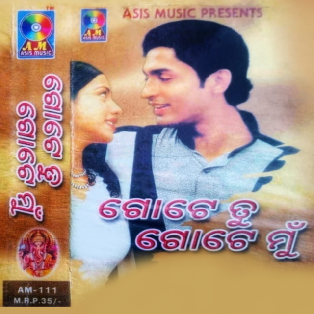 Prema Chadhei Ra Duiti Dena Gote Tu Gote Mun (Kumar Sanu)