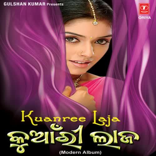 Monalisa Kain Chhadi Chali Galu Mate (Suresh Wadkar)