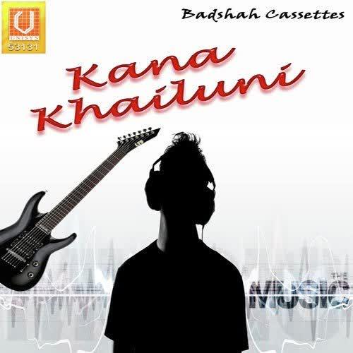Chanda Ku Dekhile (Sricharan Mohanty)