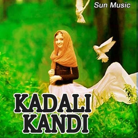 Phulei Radhi (Sazid, Geeta)