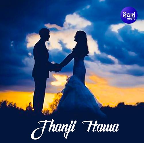 Jauthi Thaa Tu (Bibhu Kishore)