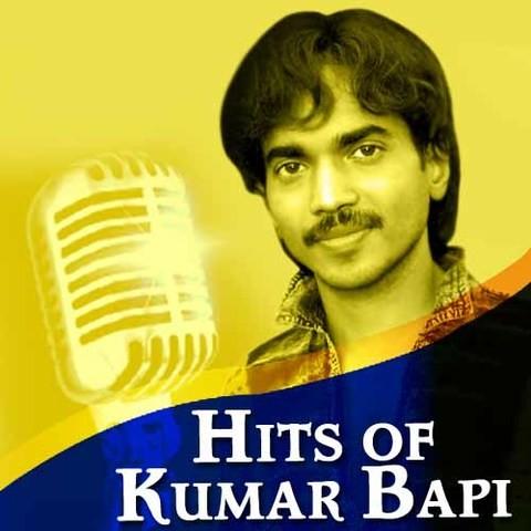 Akhi Palakare Tu (Kumar Bapi)