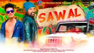 Sawal - Sambalpuri Song (Ruku Suna)