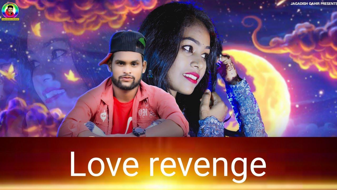 Love Love Revenge (Kundal K Chhura)