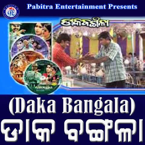 Daka Bangala (Daitari Panda)