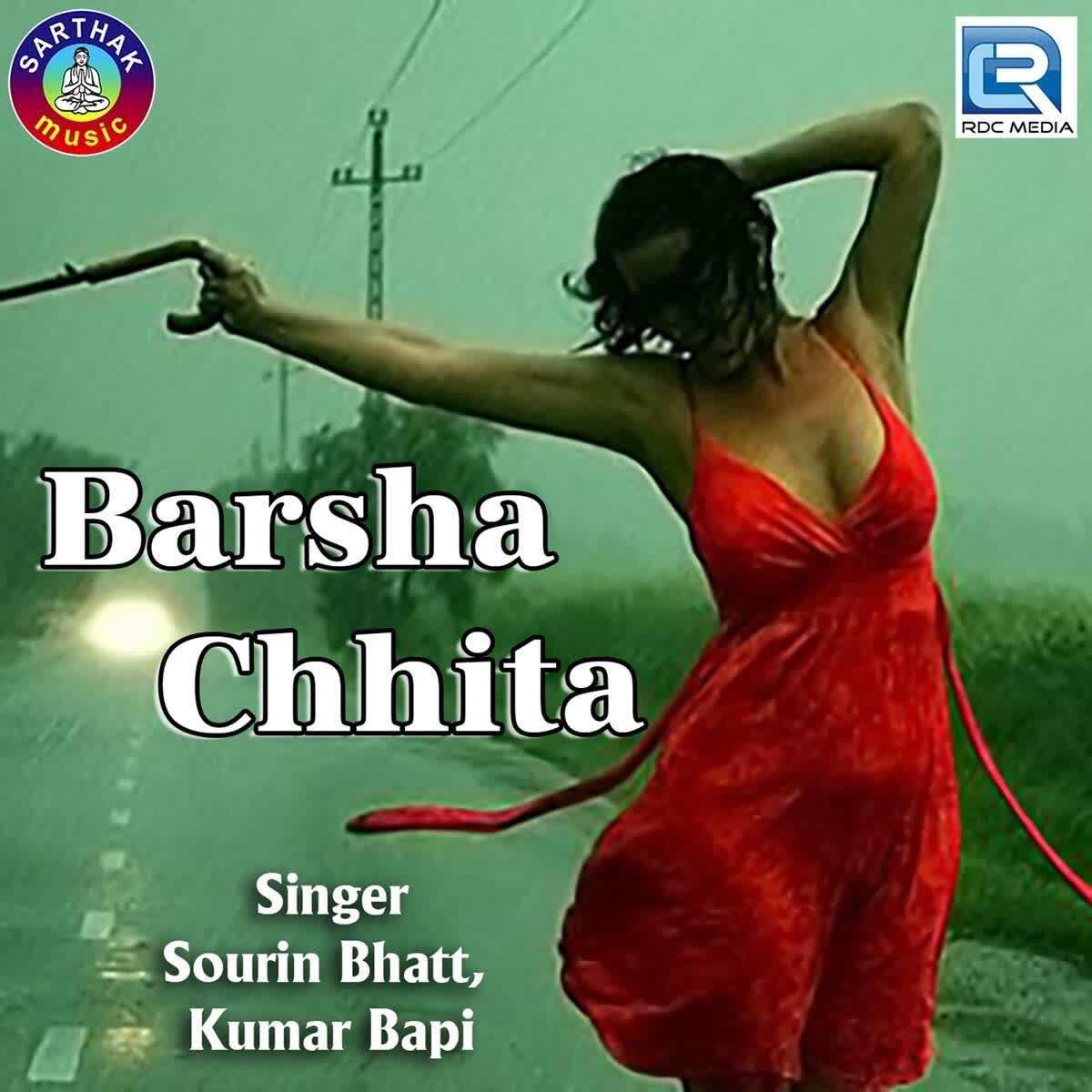 Re Srabana (Sourin Bhatta)