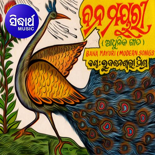 Bana Mayuri Mo (Bhubaneswari Mishra)