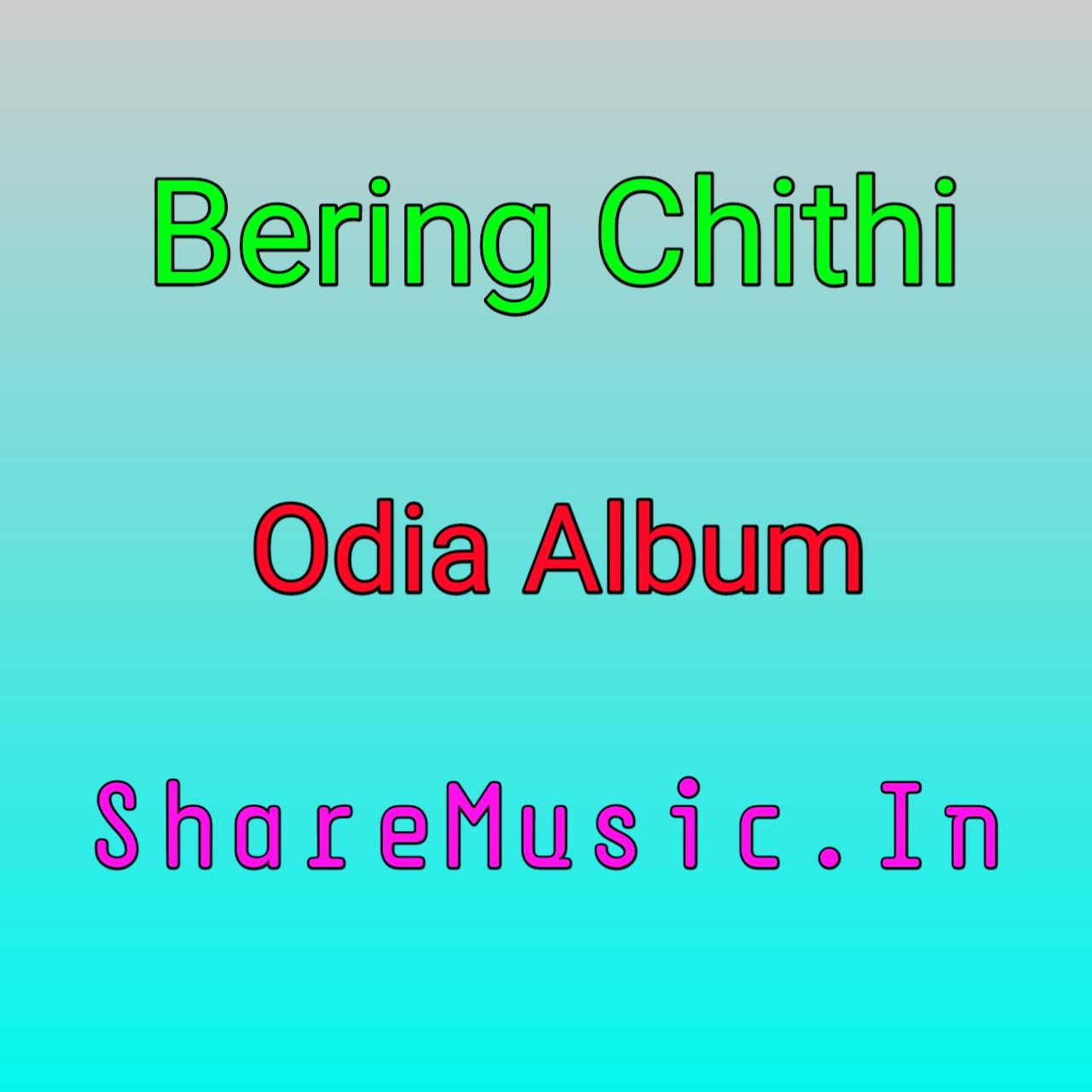 Bering Chithi