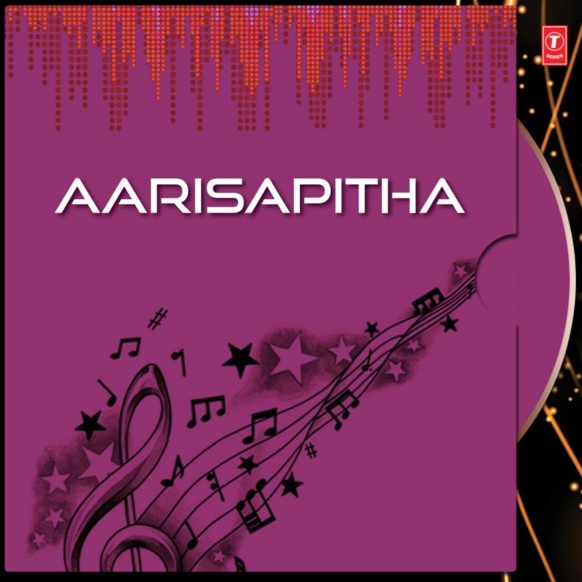 Pitha Re Pitha (Neela Mohanty, Geeta Das)
