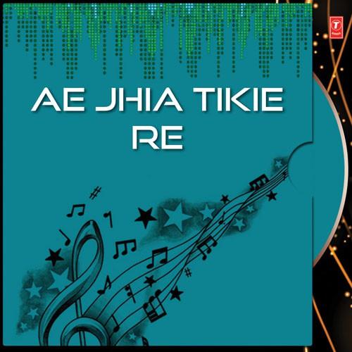 Parate Aau Tu Jaana (Anasuya Nath)