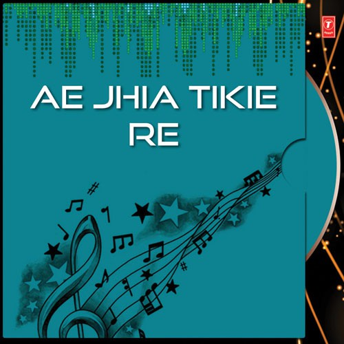 Ae Jhia Ti Kie Re (Mohammed Aziz)