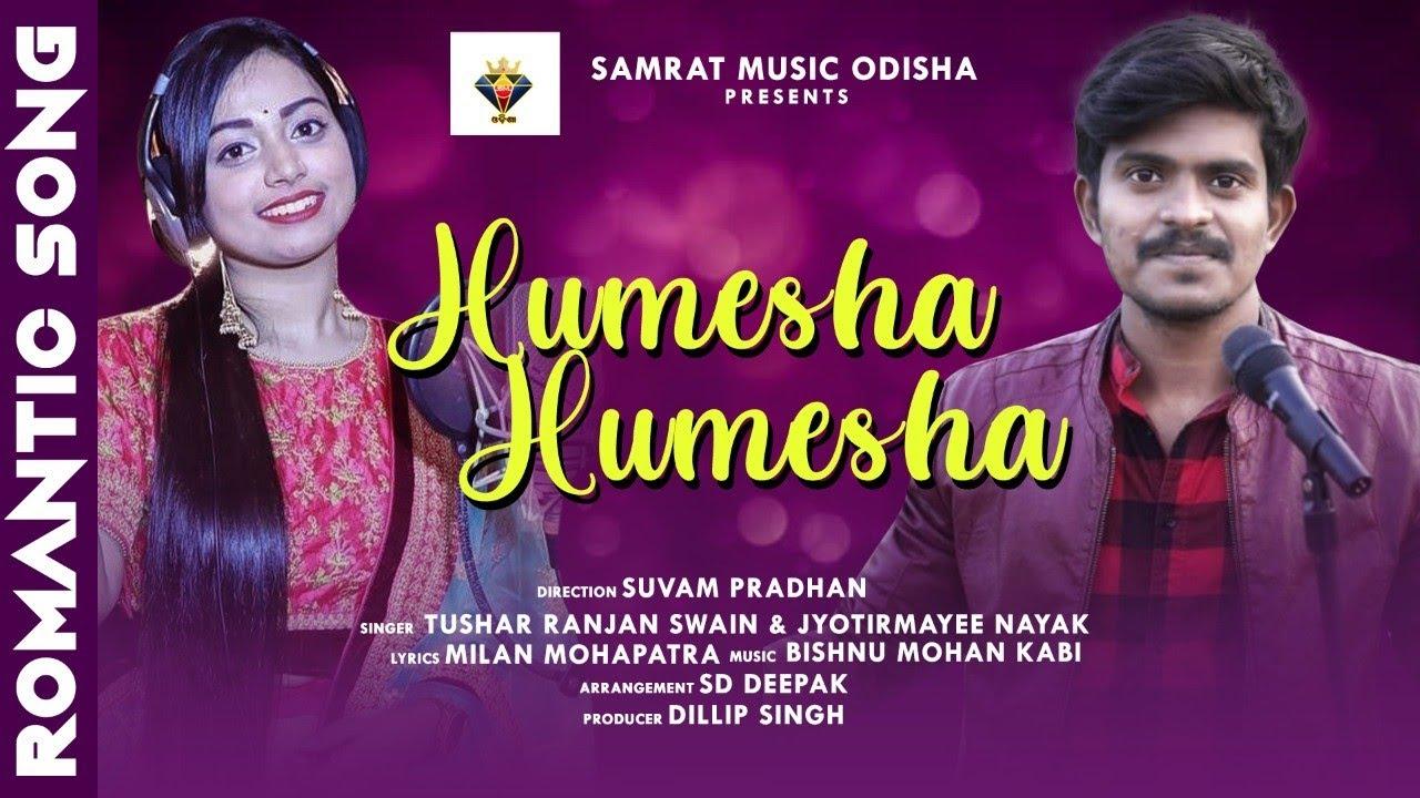 Humesha Humesha (Jyotirmayee Nayak, Tushar Ranjan)