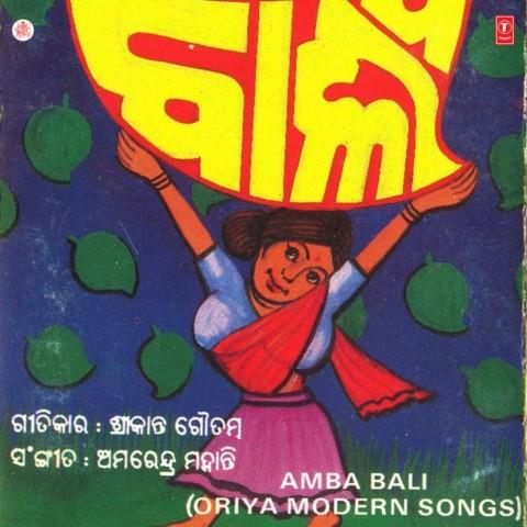 Brahma Bishnu Maheswara (Leela, Kumar Sanu)