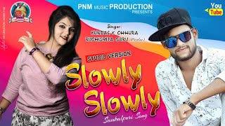 Slowly Slowly (Kundal K Chhura, Ruchismita Guru)