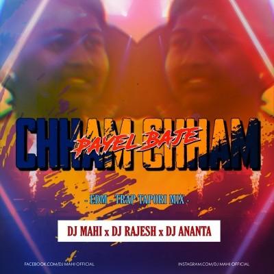 Chham Chham Payel Baje (Edm Trap Tapori Mix) DJ Rajesh Nd DJ Ananta x DJ Mahi