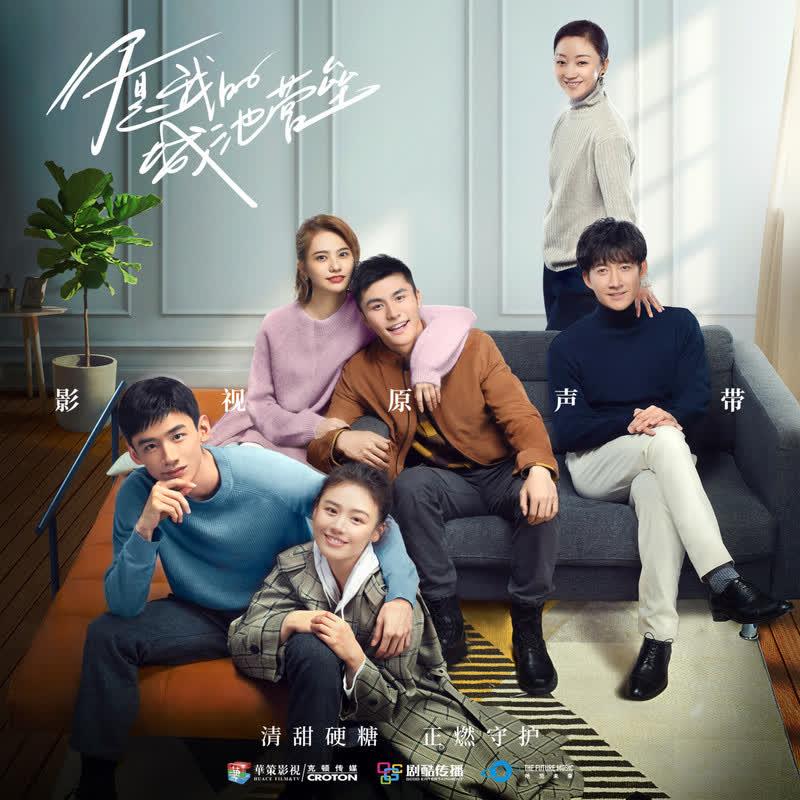 Chen Xueran - Deep Behind Enemy Lines