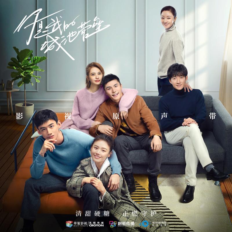Chen Xueran - Nice To Meet You