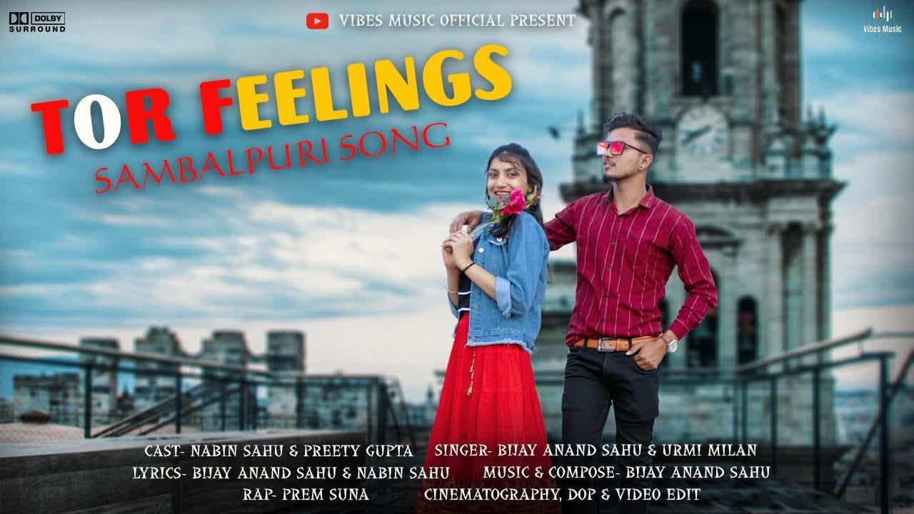 Tor Feelings (Bijay Anand Sahu, Urmi Milan)
