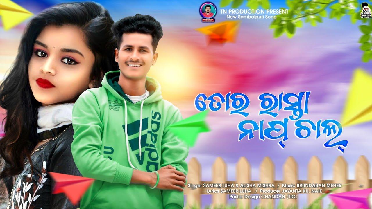 Tor Rasta Nap Chal (Sameer Luha, Alisha Mishra)