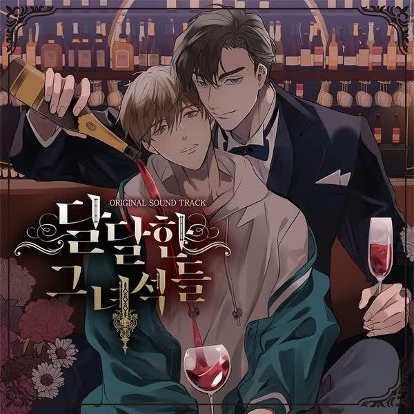 Jihoon Vampiric Touch (Feat. Choi Jiyi) OST The Sweet Blood Guys