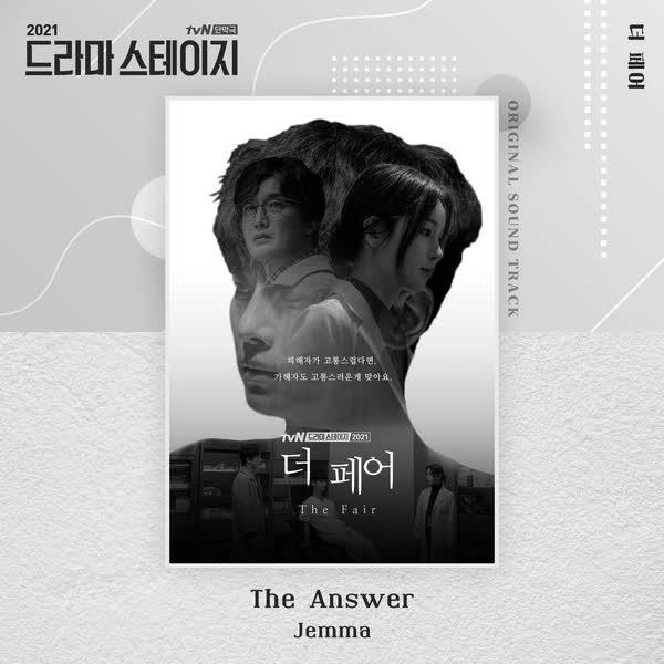 Jemma The Answer OST The Fair