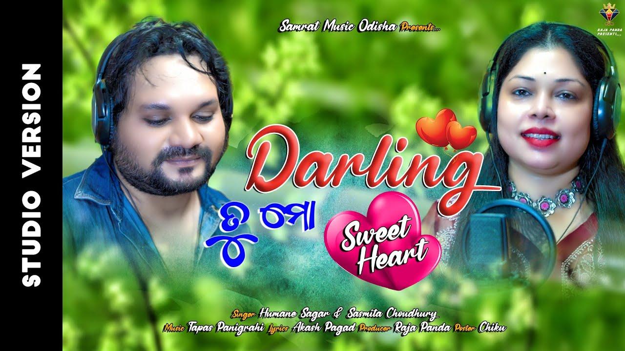 Darling Tu Mo Sweet Heart (Humane Sagar, Sasmita Choudhury)