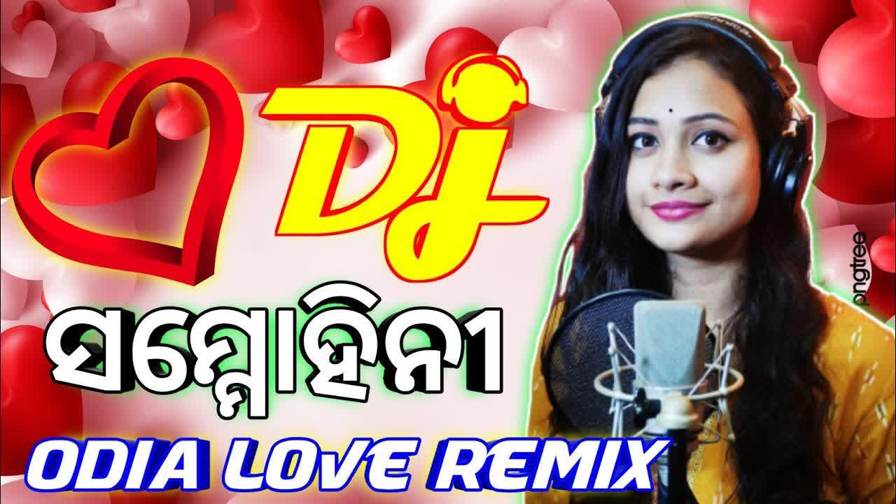 Sammohini (Odia Love Remix) Dj Samar x Dj Nigam