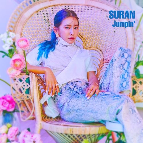 SURAN Don't hang up (feat. pH-1)