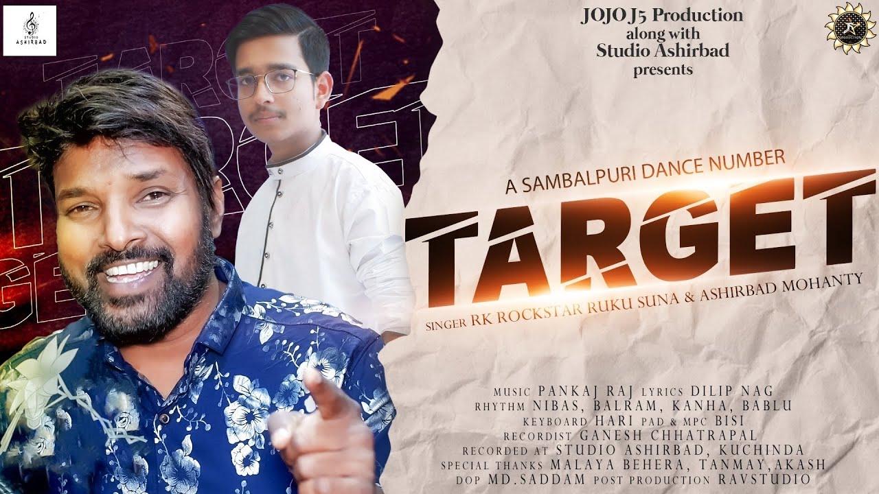 Target (Ruku Suna, Ashirbad Mohanty)