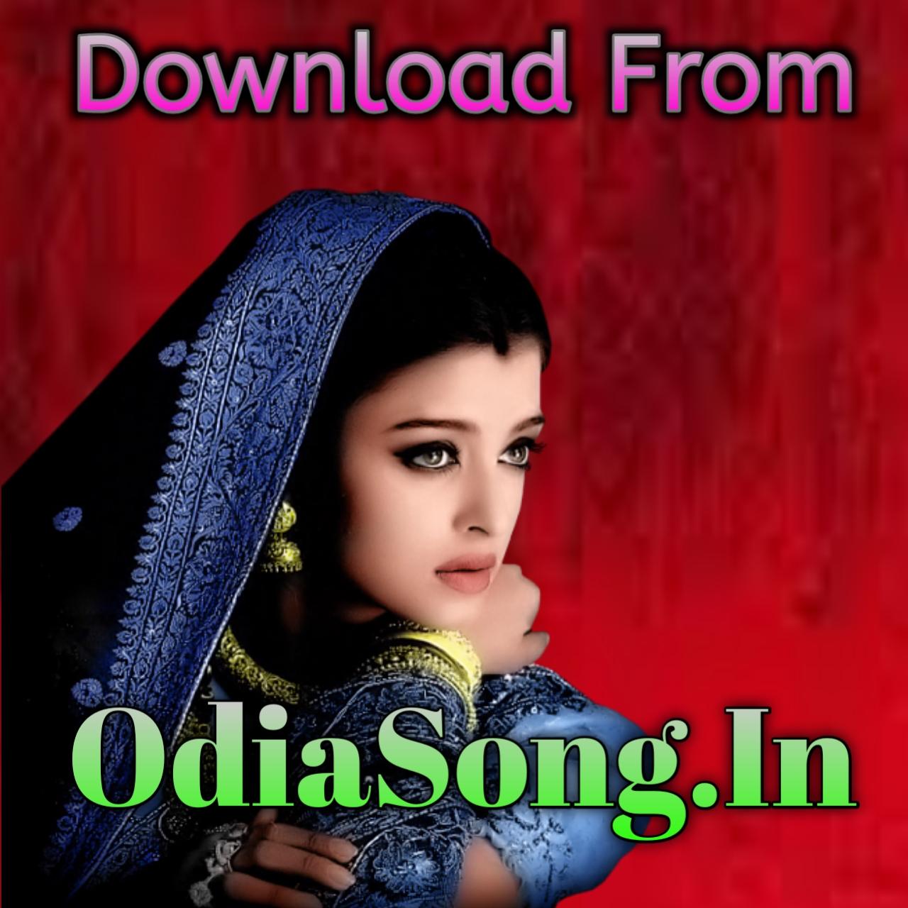 Amar Gaan (Sambalpuri Love Mix) Dj Kiran Nayagarh