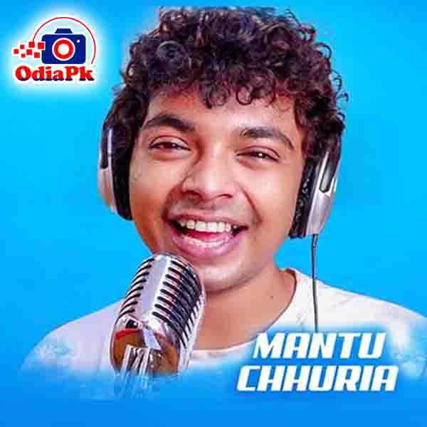 Chalu Chalu Sanstha Chalu