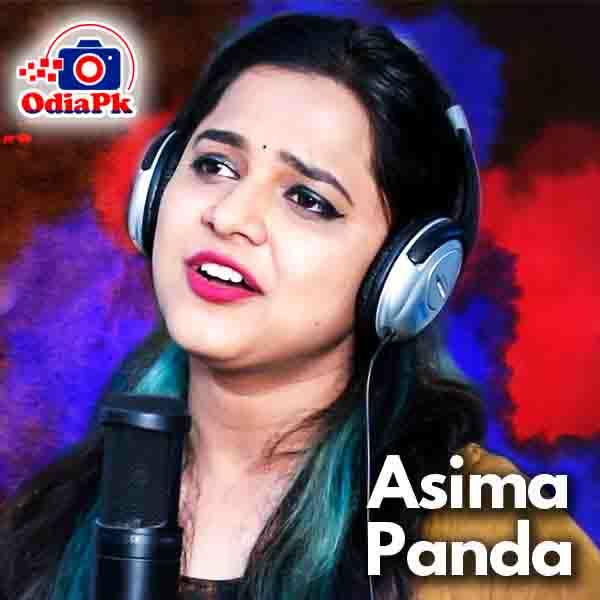 Ajana Asuna