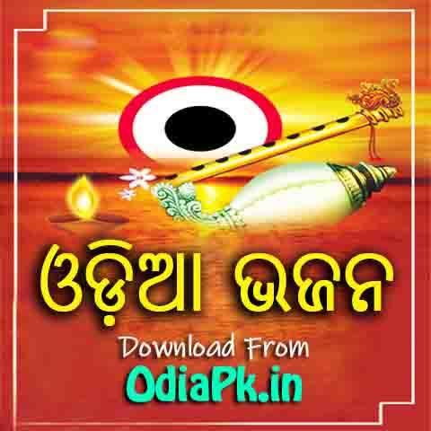 Aji Phagu Dasami Phagu Khela Jibare Jami