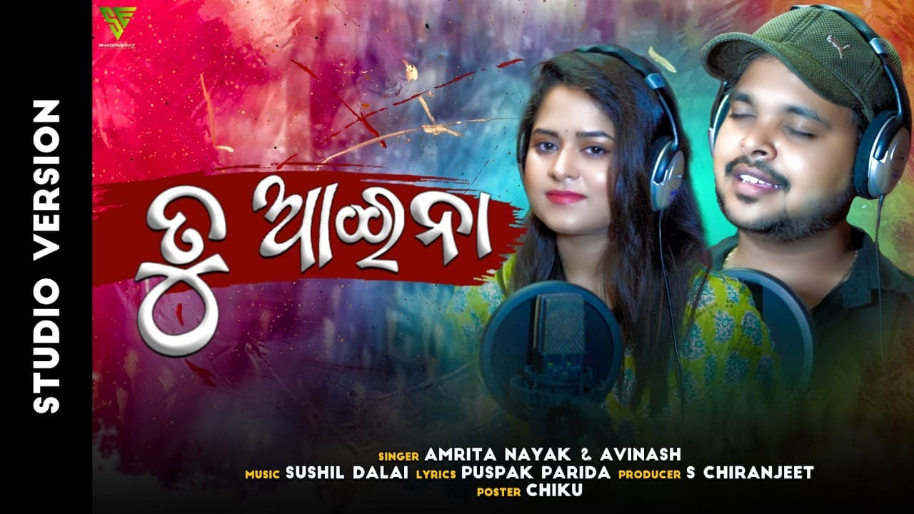 Tu Aaina (Amrita Nayak, Abinash Kumar)