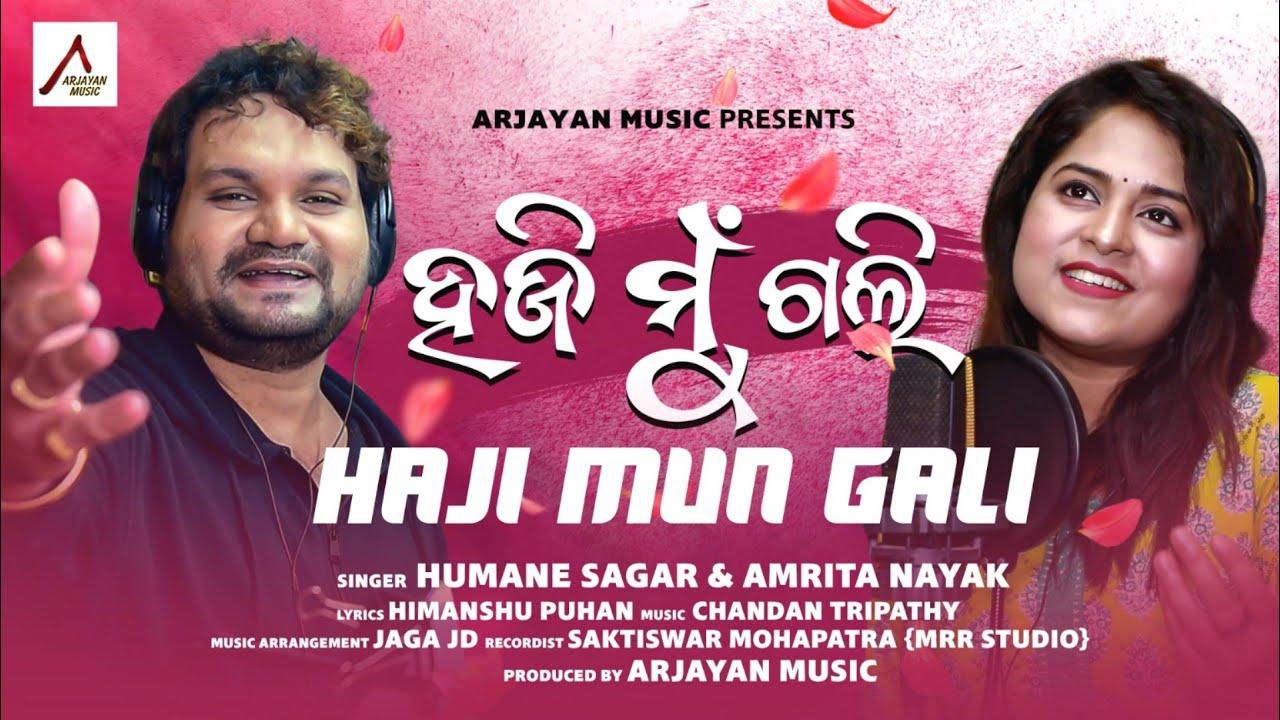 Haji Mun Gali (Humane Sagar, Amrita Nayak)