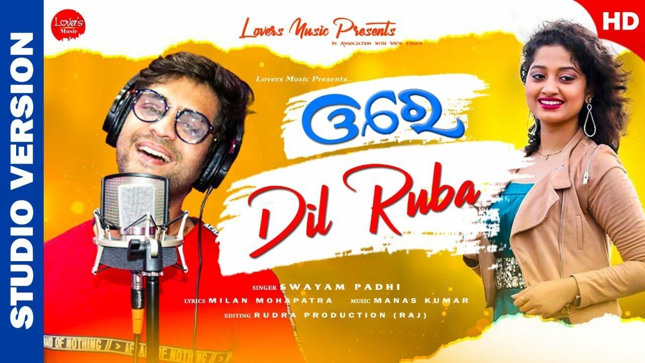 Dhire Dhire Aste Aste (Swayam Padhi, Arpita Choudhury)