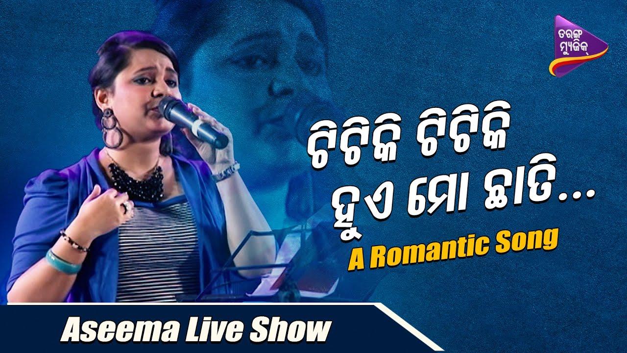 Titiki Titiki Hue Mo Chhati (Live Show)