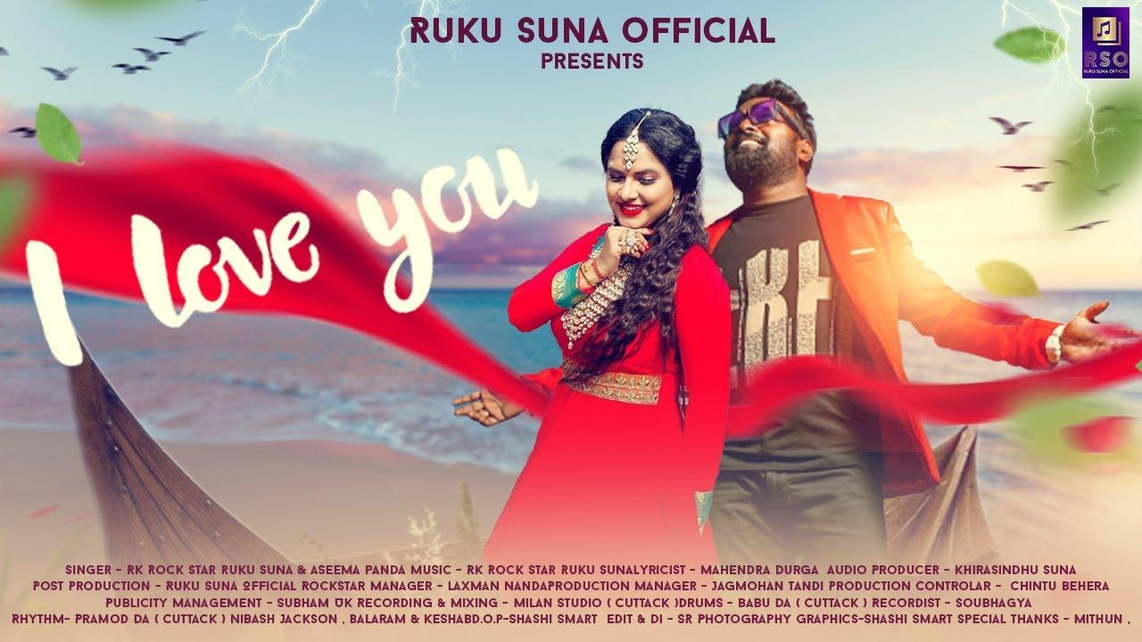 I Love You (Ruku Suna, Asima Panda)