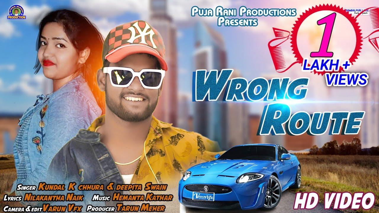 Wrong Route (Kundal K Chhura, Deepita Swain)