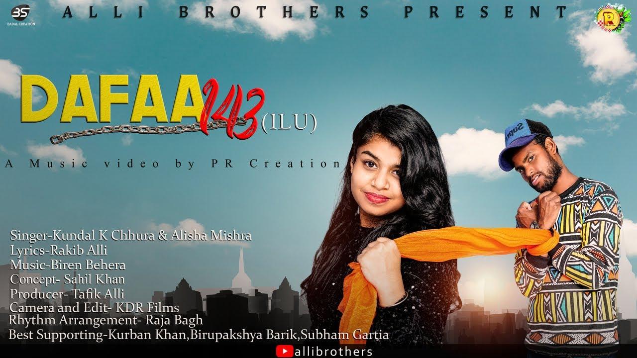 Dafaa 143 (Kundal K Chhura, Alisha Mishra)