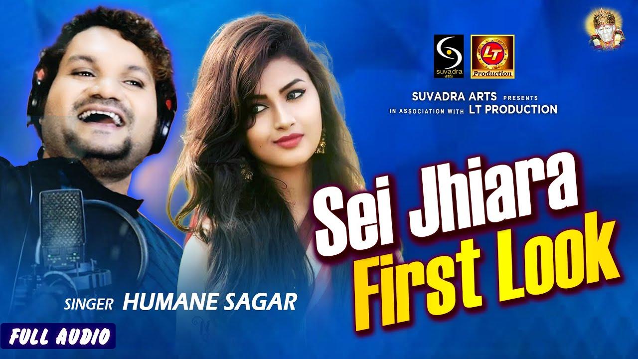 Sei Jhiara First Look (Humane Sagar)