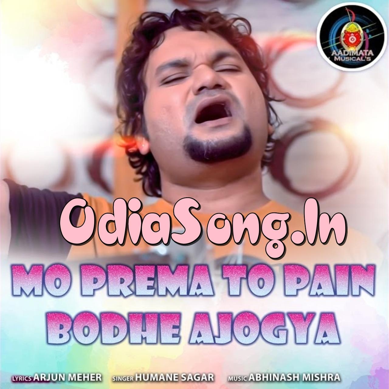 Mo Prema to Pain Bodhe Ajogya (Humane Sagar)