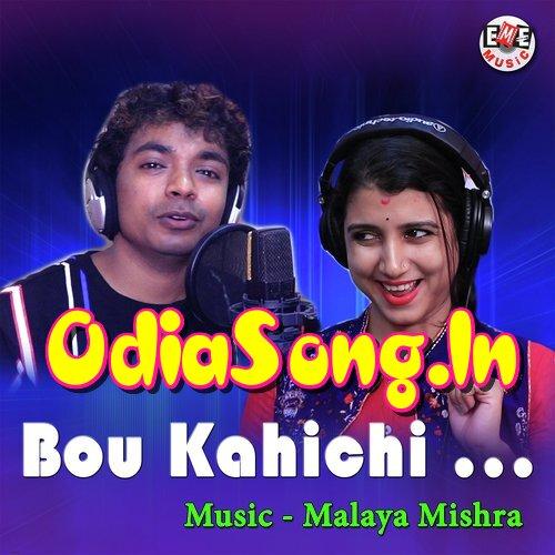 Bou Kahichi (Diptirekha Padhi, Mantu Chhuria)