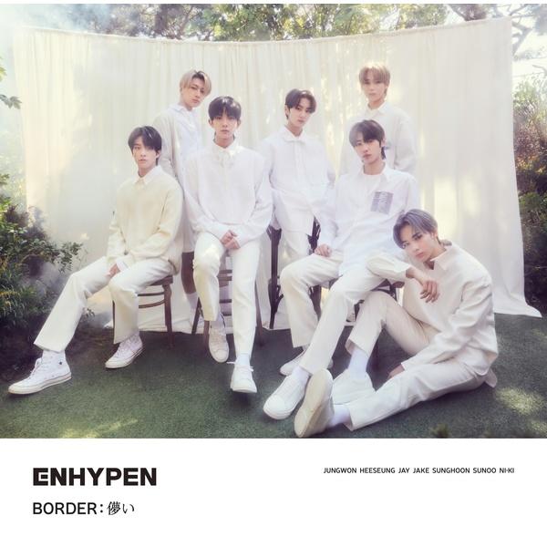ENHYPEN Given-Taken (Japanese Ver.)